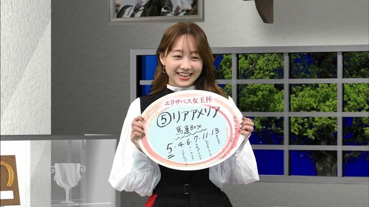 2020年11月14日高田秋の画像39枚目