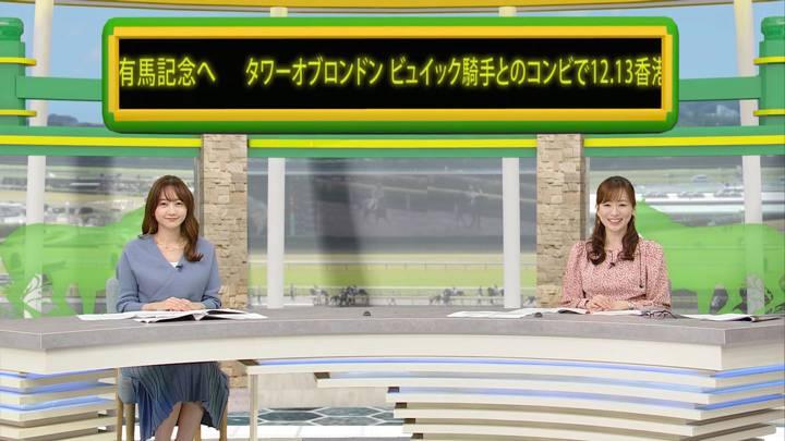 2020年11月21日高田秋の画像01枚目