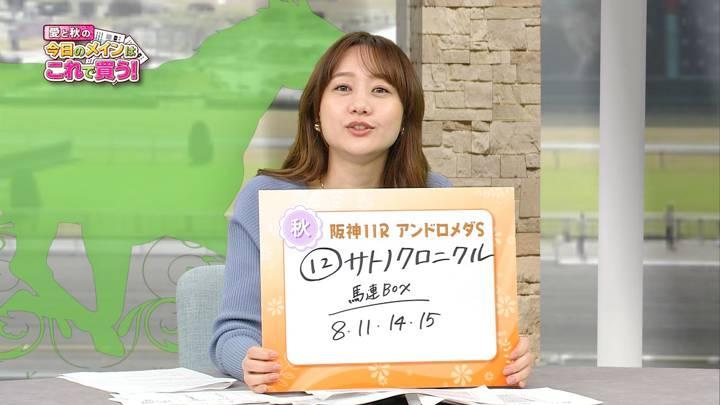 2020年11月21日高田秋の画像08枚目