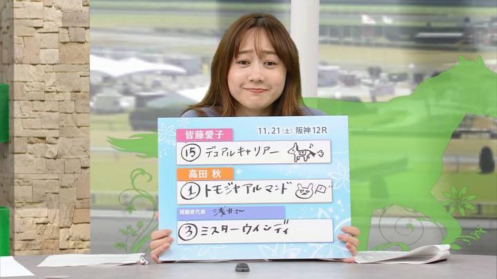 2020年11月21日高田秋の画像17枚目