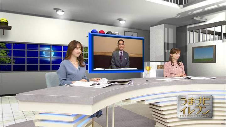 2020年11月21日高田秋の画像33枚目