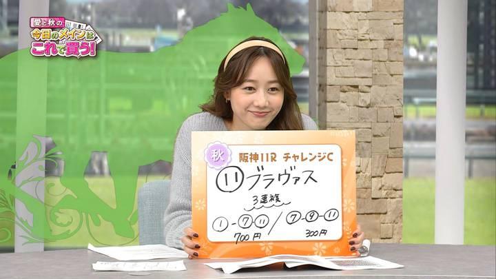 2020年12月05日高田秋の画像09枚目
