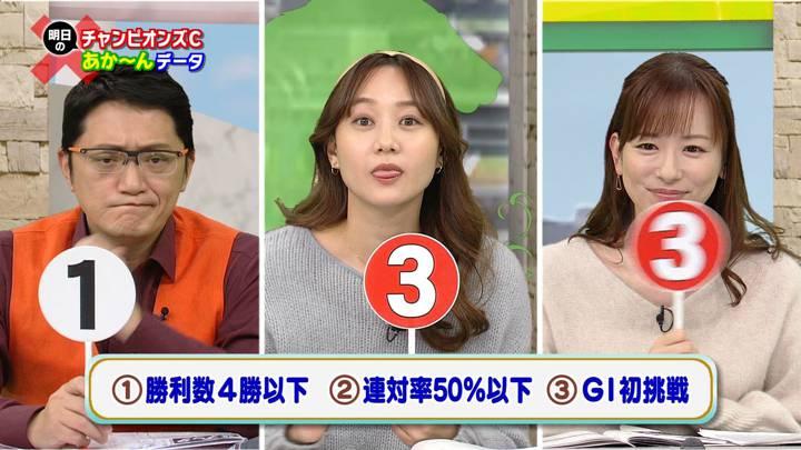2020年12月05日高田秋の画像19枚目