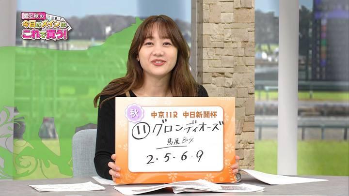2020年12月12日高田秋の画像07枚目