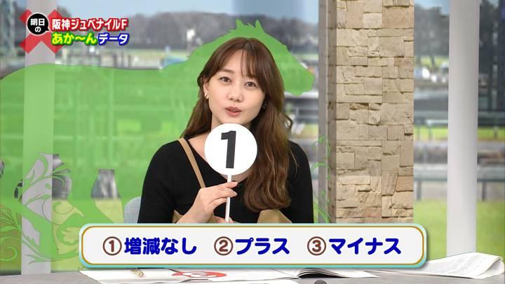 2020年12月12日高田秋の画像19枚目