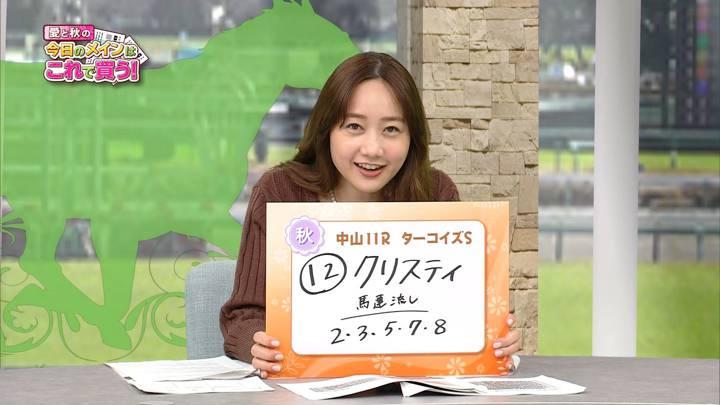 2020年12月19日高田秋の画像06枚目