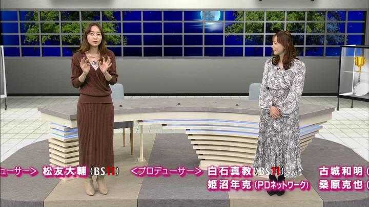 2020年12月19日高田秋の画像36枚目