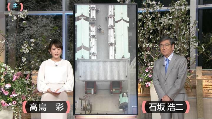 2020年03月28日高島彩の画像01枚目