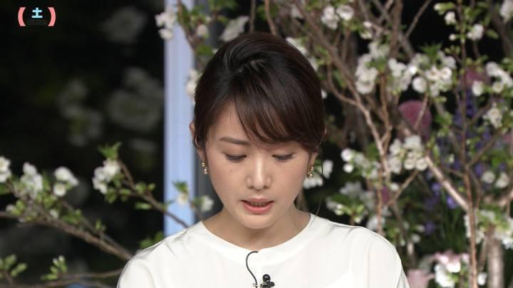 2020年03月28日高島彩の画像03枚目