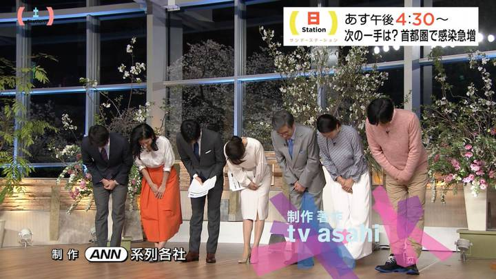 2020年03月28日高島彩の画像16枚目