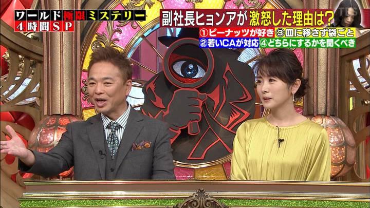 2020年04月01日高島彩の画像01枚目