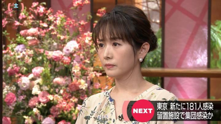 2020年04月18日高島彩の画像03枚目