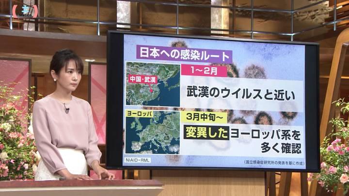2020年05月02日高島彩の画像11枚目