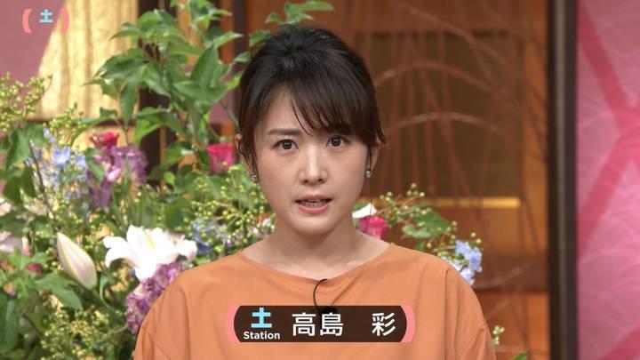 2020年07月04日高島彩の画像02枚目