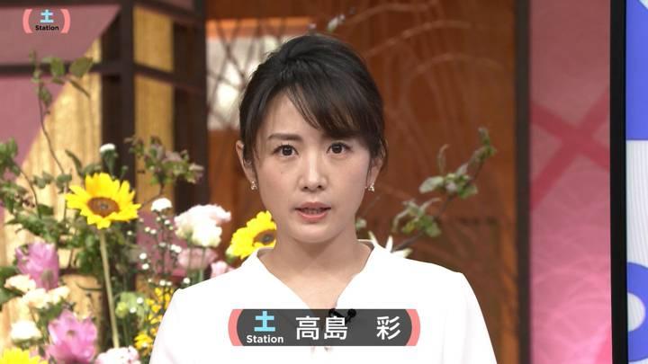 2020年08月01日高島彩の画像01枚目