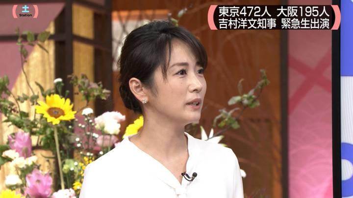 2020年08月01日高島彩の画像03枚目
