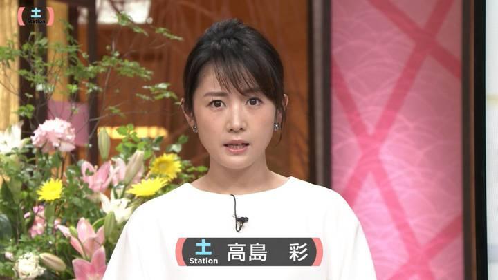 2020年08月15日高島彩の画像02枚目