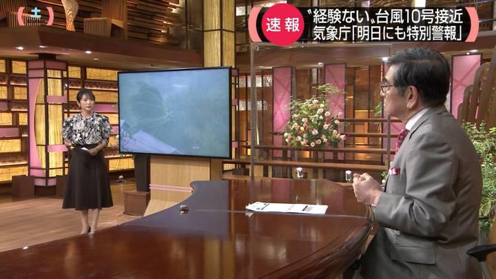 2020年09月05日高島彩の画像02枚目