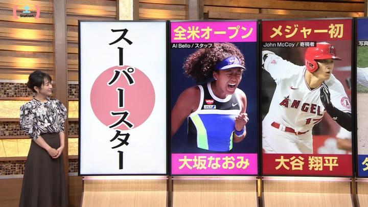 2020年09月05日高島彩の画像18枚目