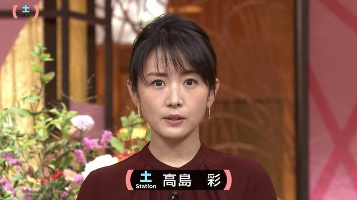 2020年09月12日高島彩の画像01枚目