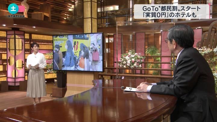 2020年10月24日高島彩の画像04枚目