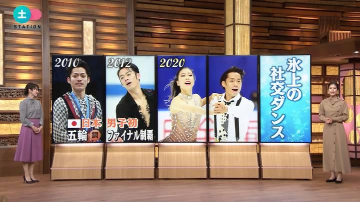 2020年11月28日高島彩の画像09枚目