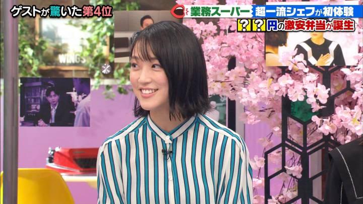 2020年03月24日竹内由恵の画像11枚目