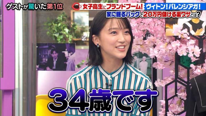 2020年03月24日竹内由恵の画像20枚目