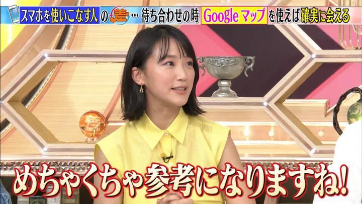 2020年03月31日竹内由恵の画像04枚目