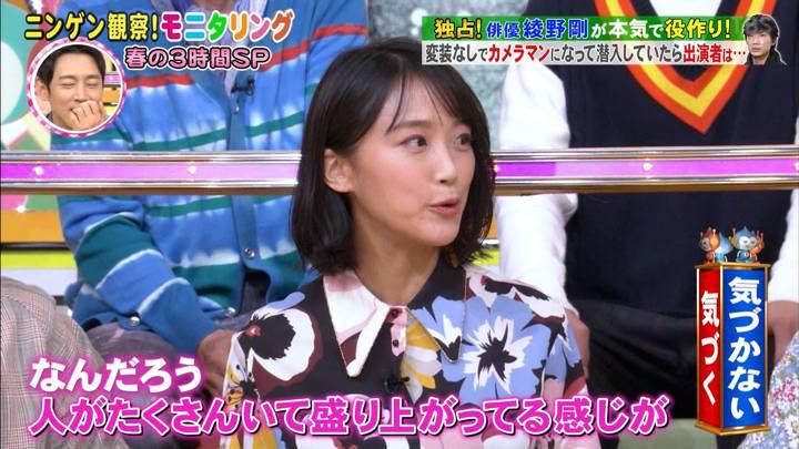 2020年04月02日竹内由恵の画像11枚目