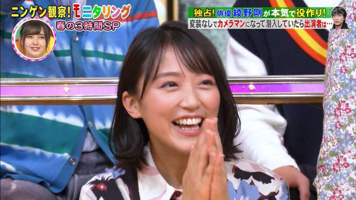 2020年04月02日竹内由恵の画像20枚目