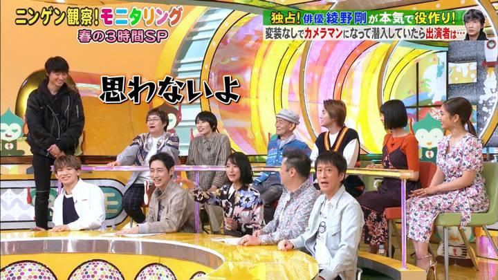 2020年04月02日竹内由恵の画像22枚目