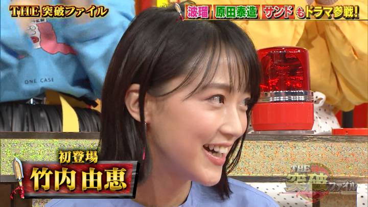 2020年04月09日竹内由恵の画像02枚目