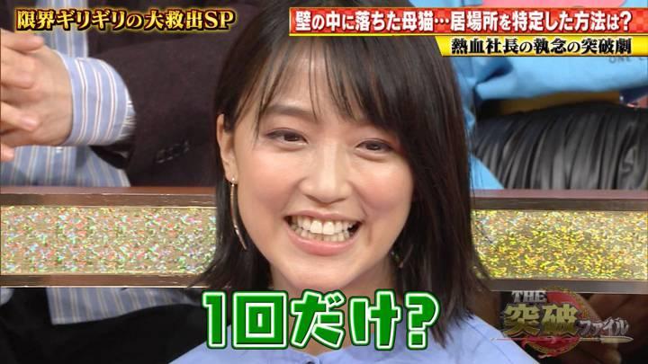 2020年04月09日竹内由恵の画像09枚目