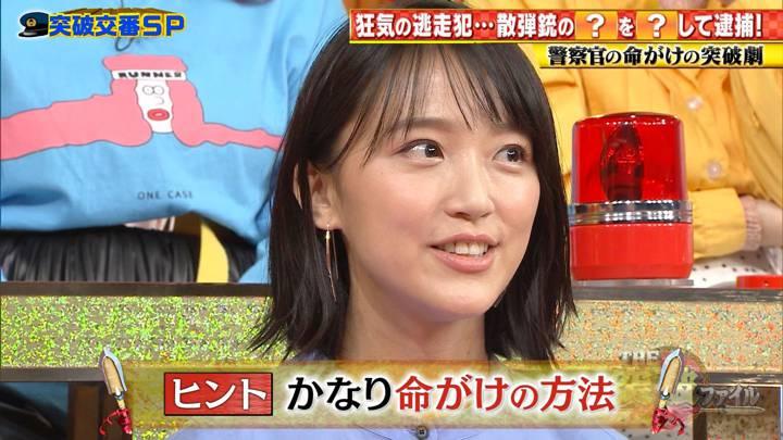 2020年04月09日竹内由恵の画像11枚目