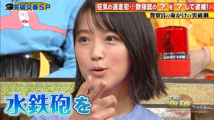 2020年04月09日竹内由恵の画像12枚目