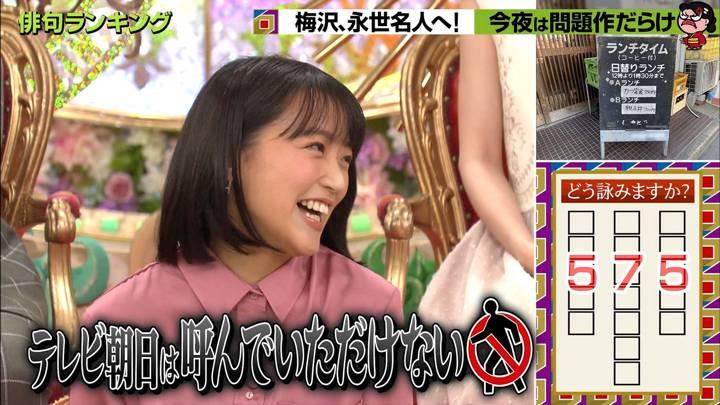 2020年04月16日竹内由恵の画像02枚目