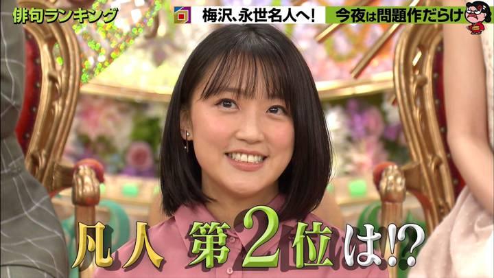2020年04月16日竹内由恵の画像04枚目