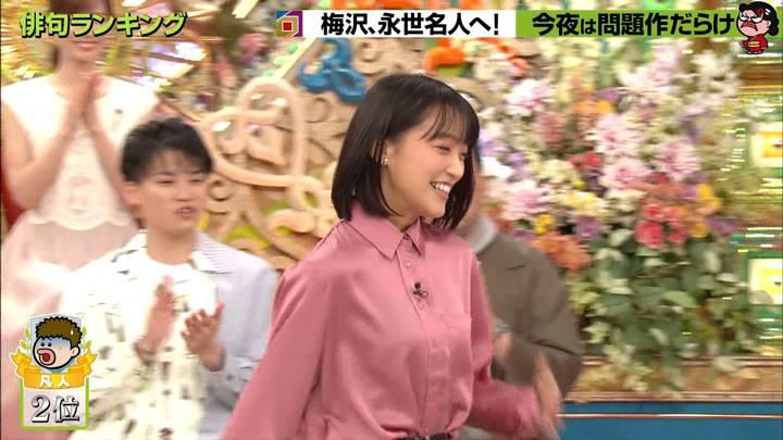 2020年04月16日竹内由恵の画像06枚目