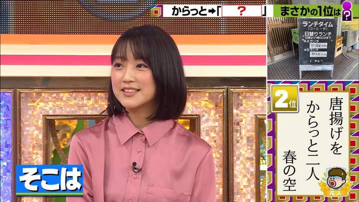 2020年04月16日竹内由恵の画像11枚目