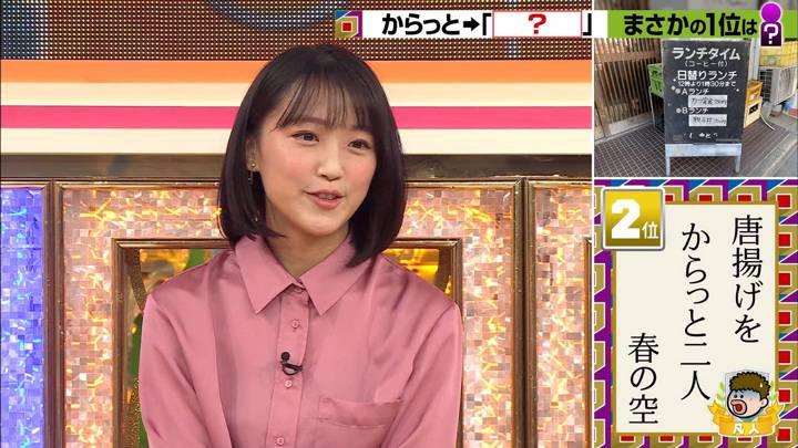 2020年04月16日竹内由恵の画像12枚目