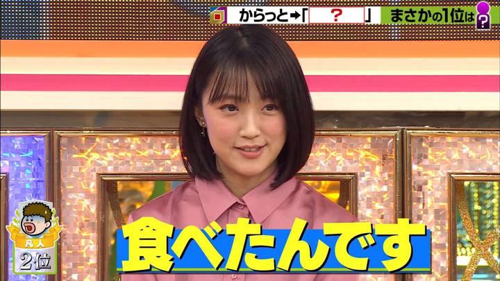 2020年04月16日竹内由恵の画像14枚目