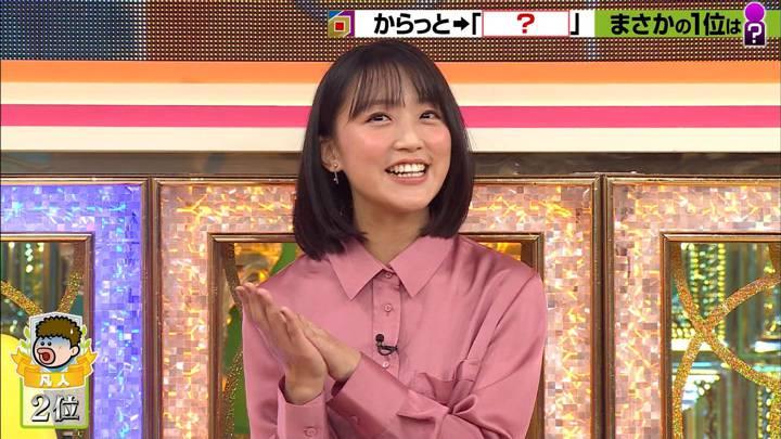 2020年04月16日竹内由恵の画像15枚目