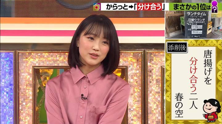 2020年04月16日竹内由恵の画像16枚目