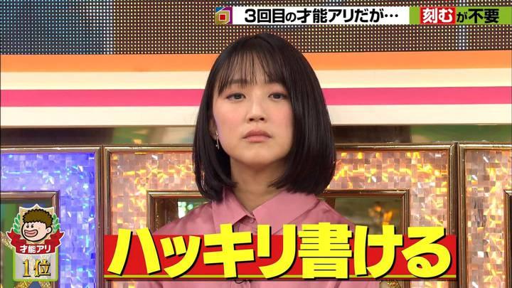 2020年04月16日竹内由恵の画像19枚目