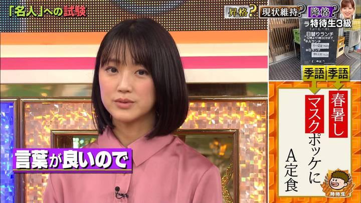 2020年04月16日竹内由恵の画像20枚目