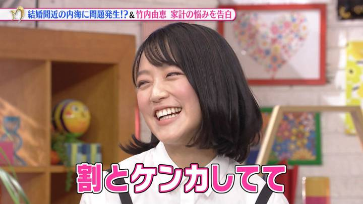 2020年04月18日竹内由恵の画像02枚目