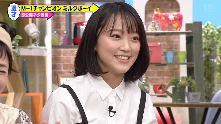 2020年04月18日竹内由恵の画像03枚目