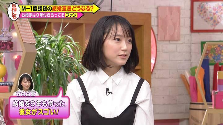 2020年04月18日竹内由恵の画像05枚目
