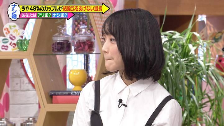 2020年04月18日竹内由恵の画像06枚目